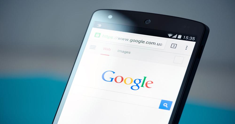 گوگل فید، افزونه جدید اپلیکیشن های گوگل