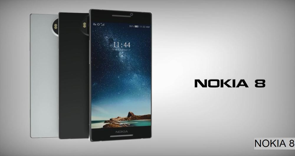 نوکیا 8، در تاریخ 31 جولای عرضه میشود
