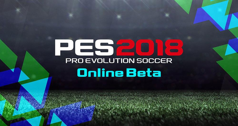 نسخه آزمایشی بازی PES 2018 را امروز تجربه کنید