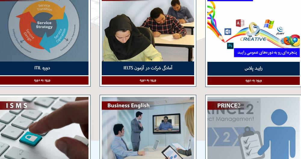 راه اندازی وب سایت مجازی رایبد