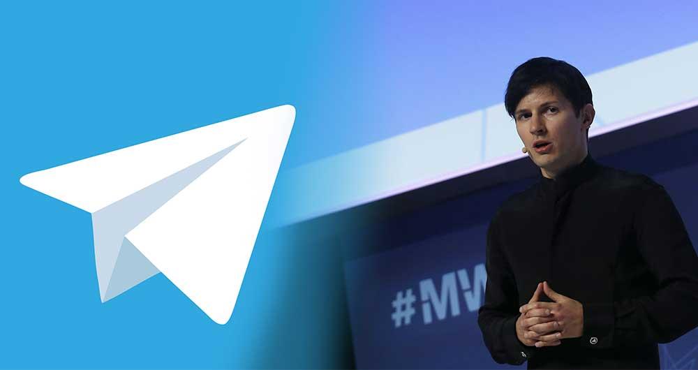 انتقال سرورهای تلگرام