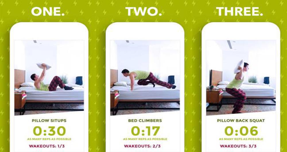 Wakeout رختخواب شما را به باشگاه بدنسازی تبدیل میکند!