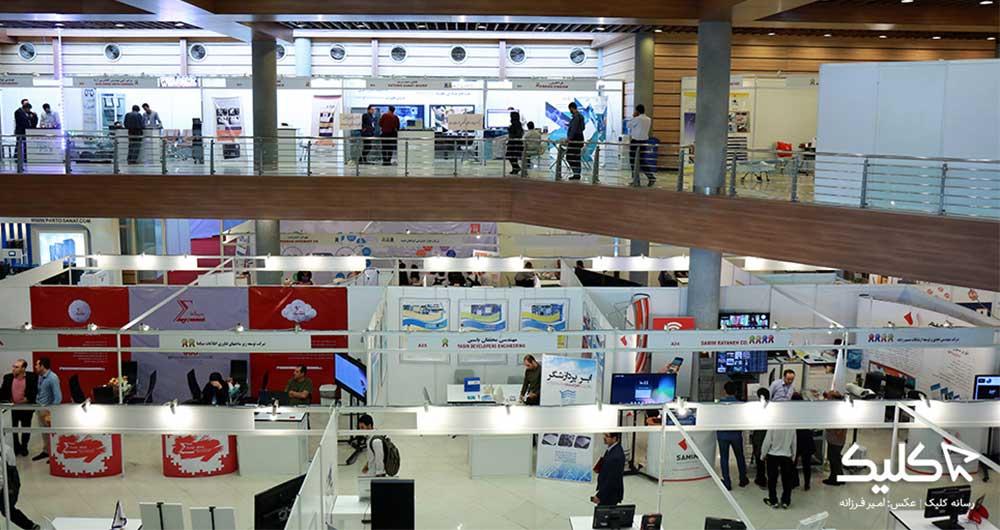 نمایشگاه محصولات دانش بنیان