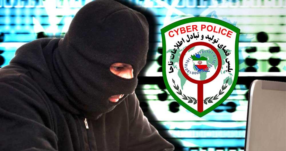 پلیس فتا: رمز عبور مودم های خانگی را تغییر دهید