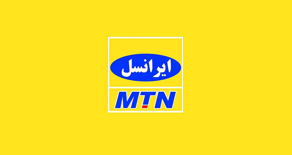 پرتال وب و نسخه جدید «ایرانسل من» ارائه شد
