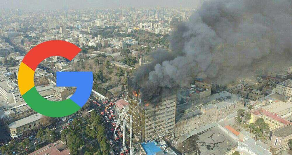 گوگل، پلاسکو را به فراموشی سپرد!
