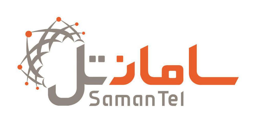 سامانتل از بستههای جدید اینترنت رونمایی کرد