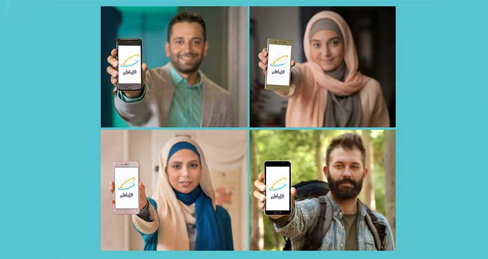 تلفن همراه در ایران ۲۳ ساله شد