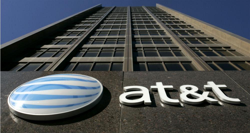 شرکت AT & T