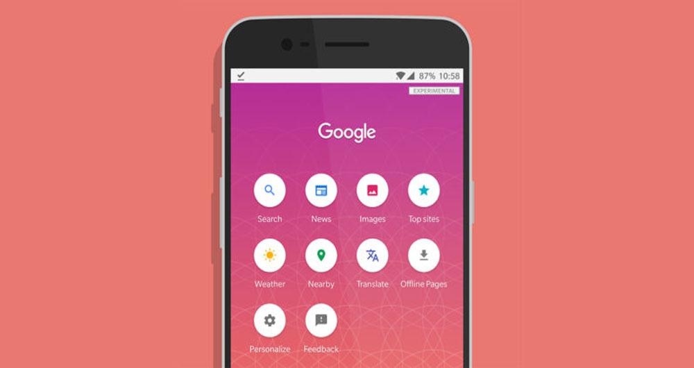 گوگل اپلیکیشنی برای جستجوی سریع ارائه میکند!