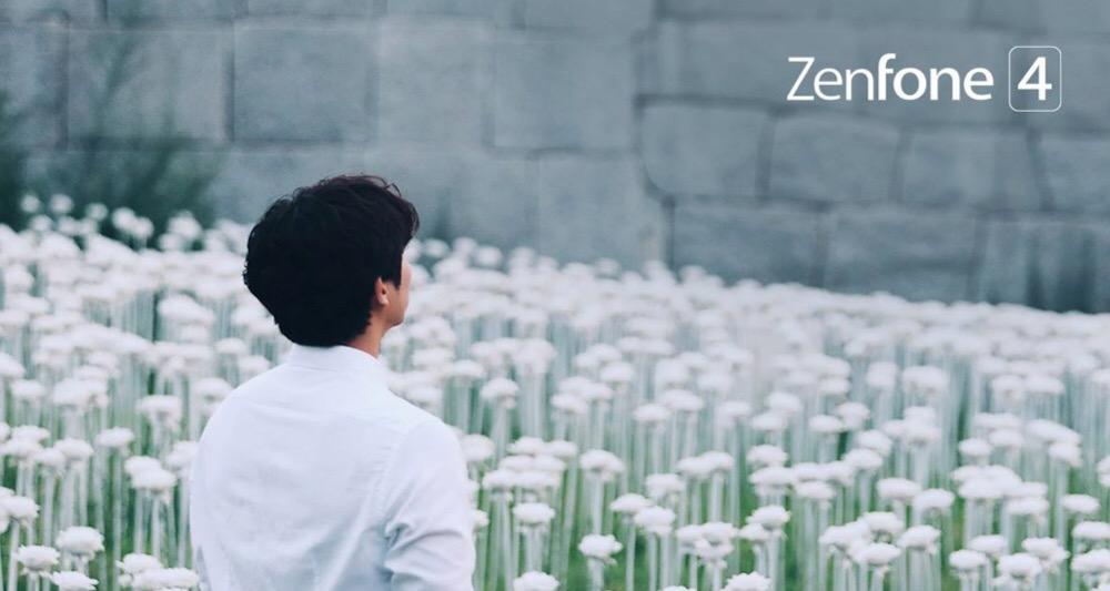 رونمایی از گوشی هوشمند Asus Zenfone 4 در ١٩ آگوست