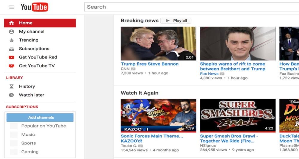 بخش «اخبار فوری» به یوتیوب اضافه شد