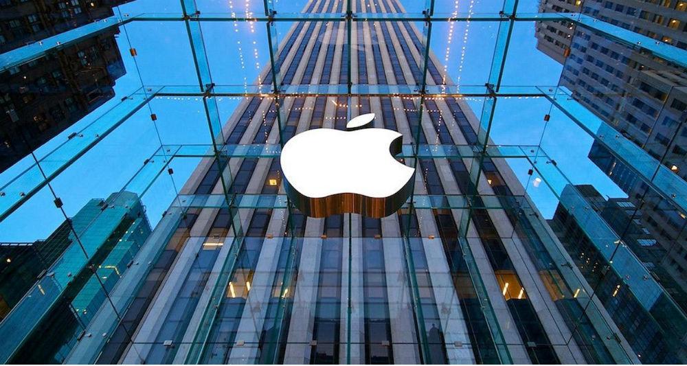 اپل مهندسین خبره کامپیوتر را محک میزند