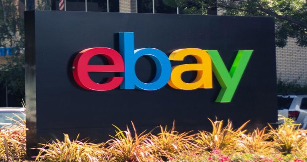 ماجرای مشکوک نفوذ داعشی ها به eBay و PayPal