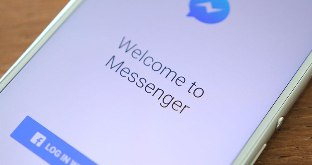 مسنجر فیسبوک یک بدافزار خطرناک را گسترش میدهد!