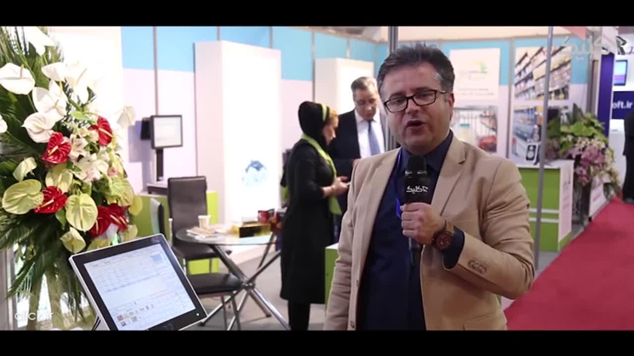 گزارش غرفه سبز افزار آریا در نمایشگاه الکامپ ۲۳