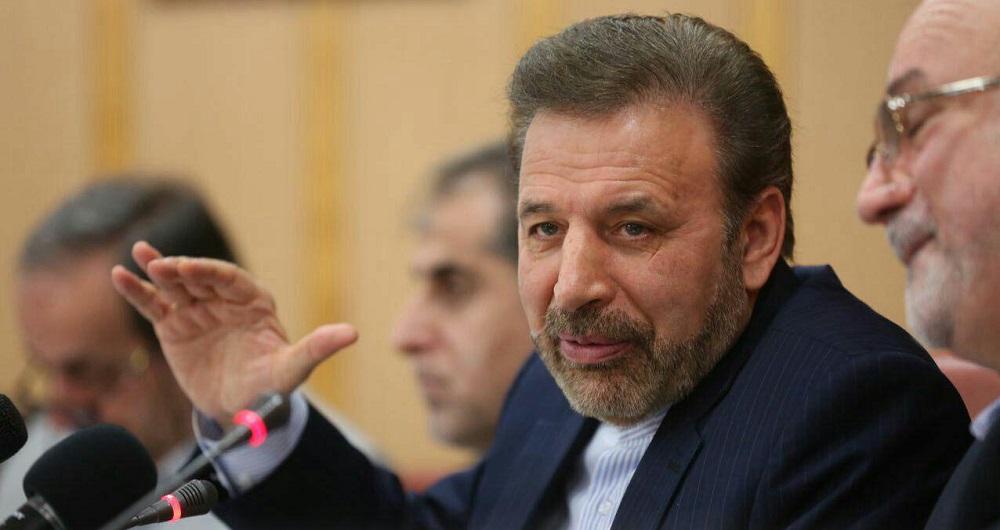 واعظی: حل مشکلات ایرانیها با اپل وظیفه وزارت امور خارجه است