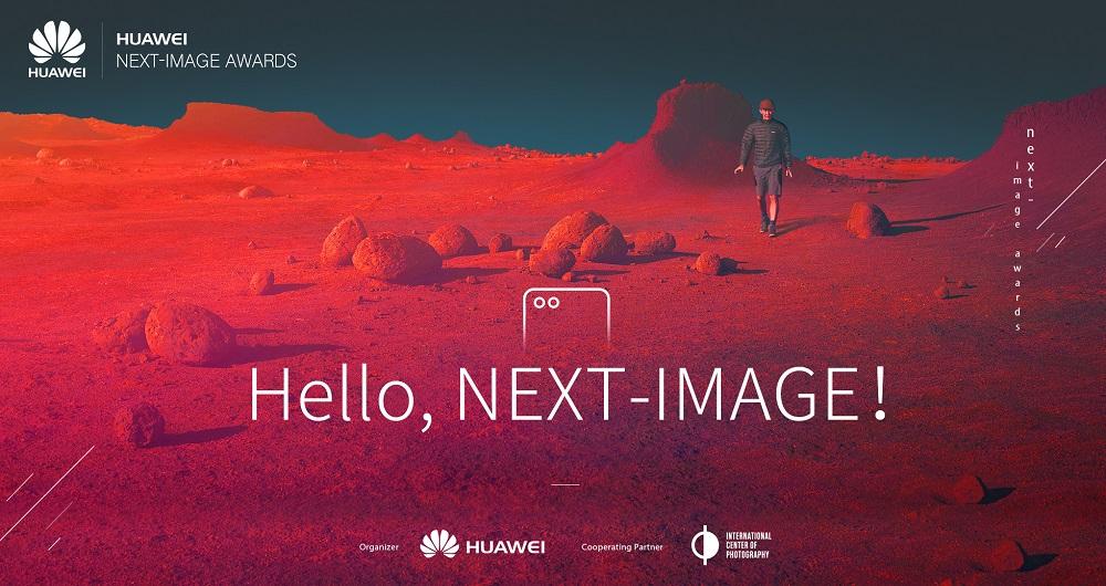 رونمایی هواوی از جایزه سالانه NEXT-IMAGE؛ نسل جدید عکاسان در راهاند