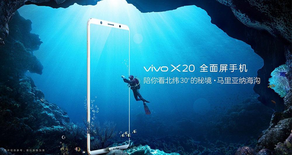 گوشی Vivo X20