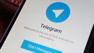 کپی برداری تلگرام
