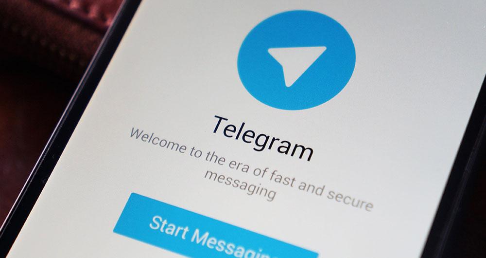 کپی برداری تلگرام از یک پیام رسان ایرانی/ حمایت از پیام رسانهای بومی