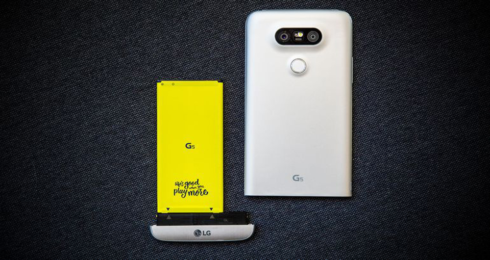 Modular (and modular-like) phones