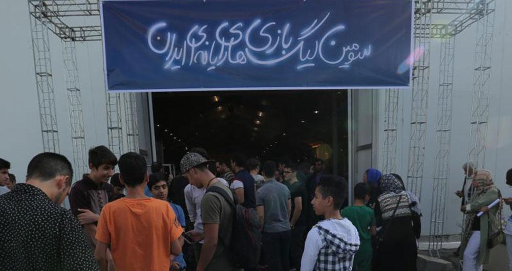سومین لیگ بازیهای ایران