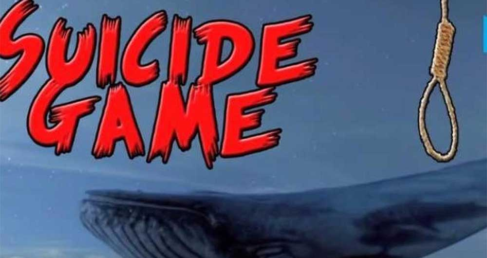 چالش نهنگ آبی