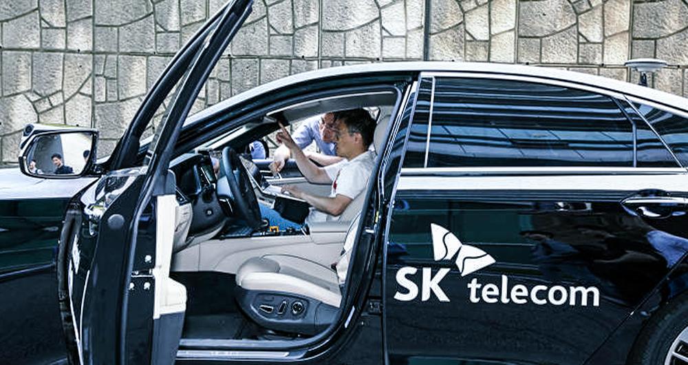 شرکت SK Telecom