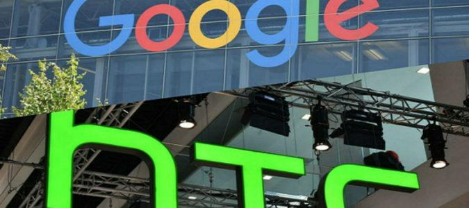 خرید HTC توسط گوگل