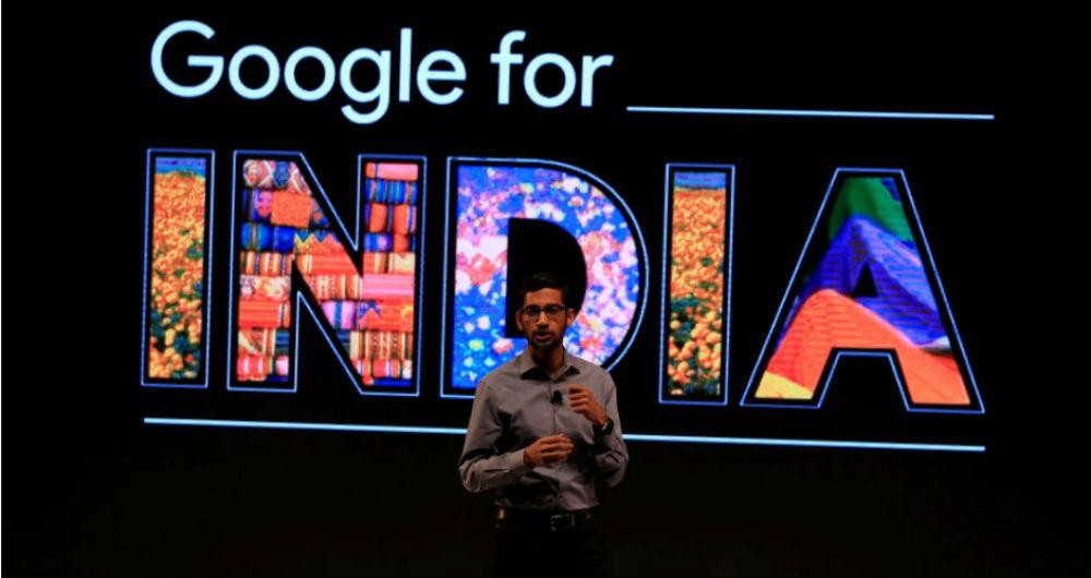 اپلیکیشن تز گوگل