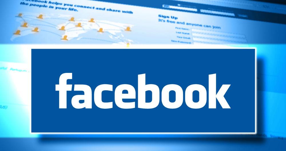 نتیجة بحث الصور عن فیس بوک
