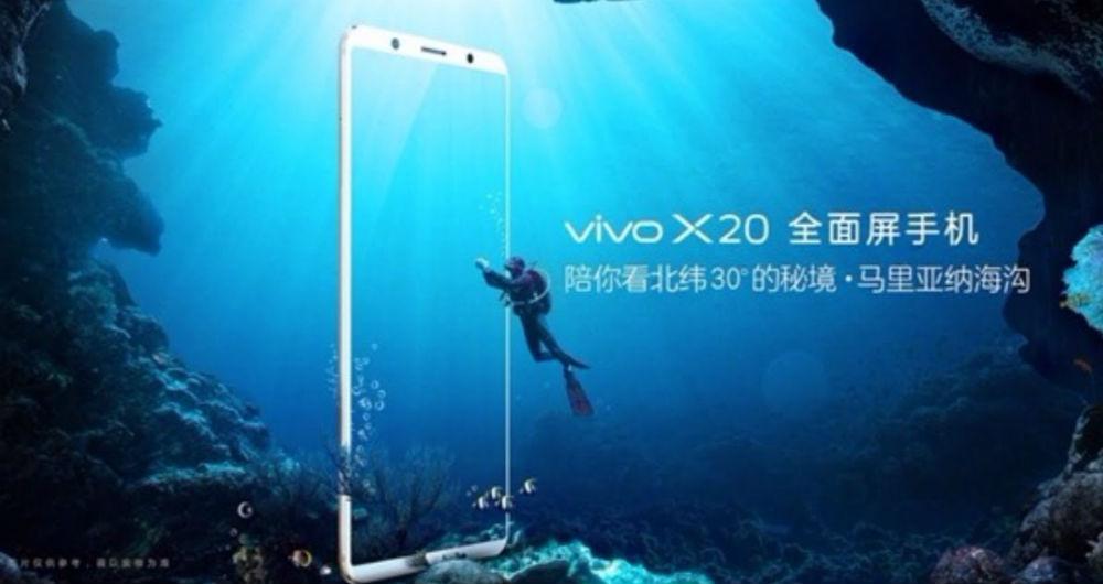 موبایل Vivo X20