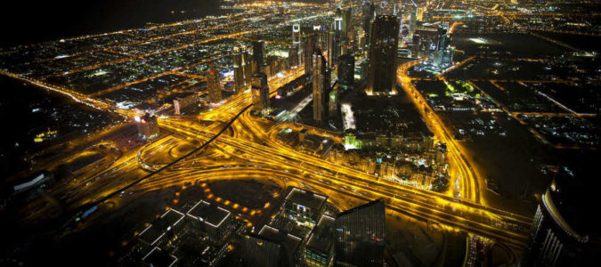 پلتفرم شهر هوشمند