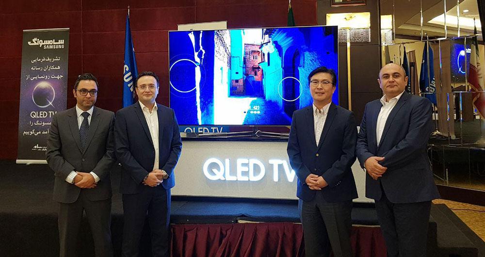 سامسونگ از تلویزیون های QLED در ایران رونمایی کرد