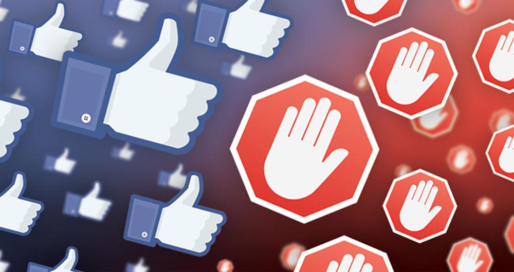 Adblock Plus تبلیغات فیس بوک
