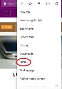 گزینه share در کروم