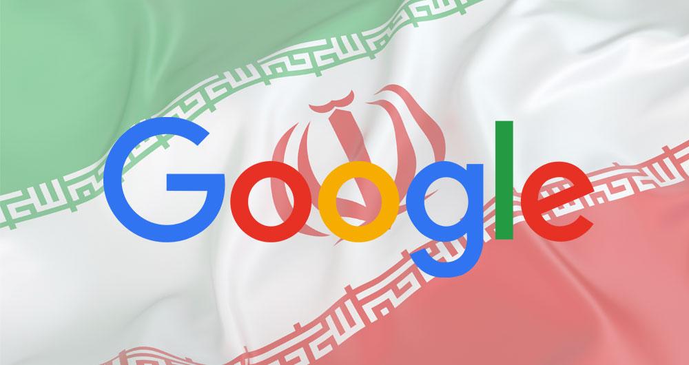 سرویس startup with Google