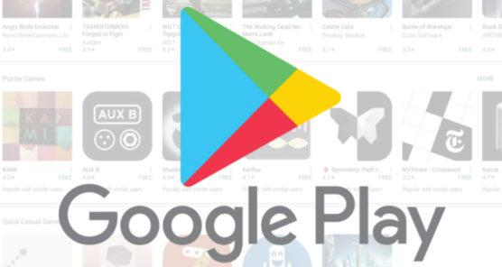جدیدترین نسخه Google Play Store به صورت فایل apk از راه رسید
