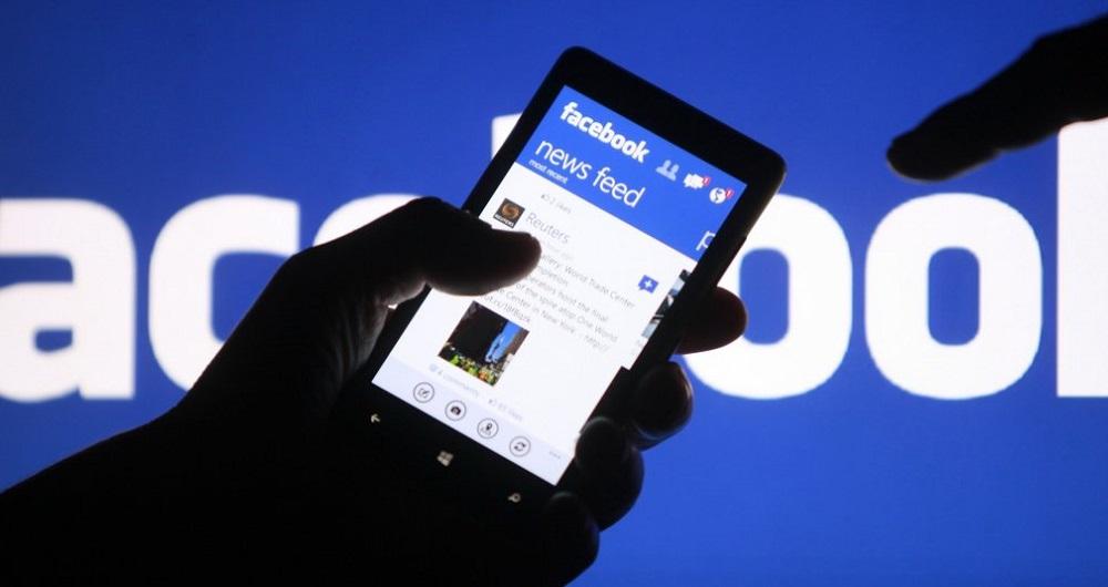 اخبار کذب فیس بوک