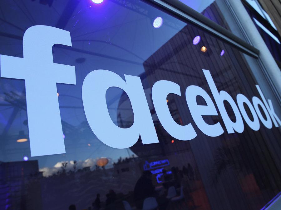 سختگیری فیس بوک برای استخدام کارمندان بدون سوء پیشینه