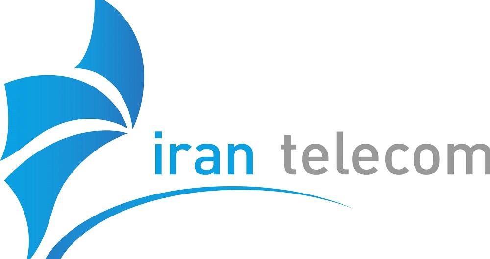 حضور ایرانسل با آخرین خدمات و محصولات در ایران تله کام ۲۰۱۷