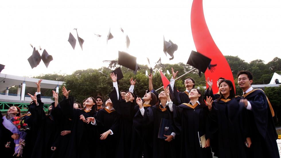 فارغ التحصیلان ژاپنی