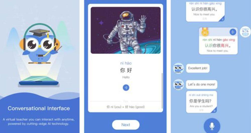 هوش مصنوعی زبان چینی