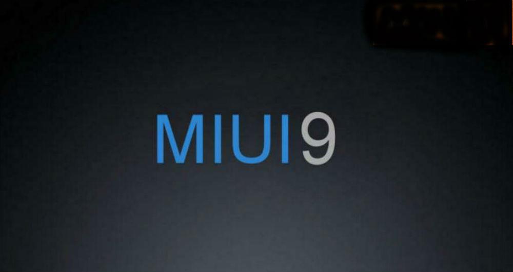 سیستم عامل MIUI 9