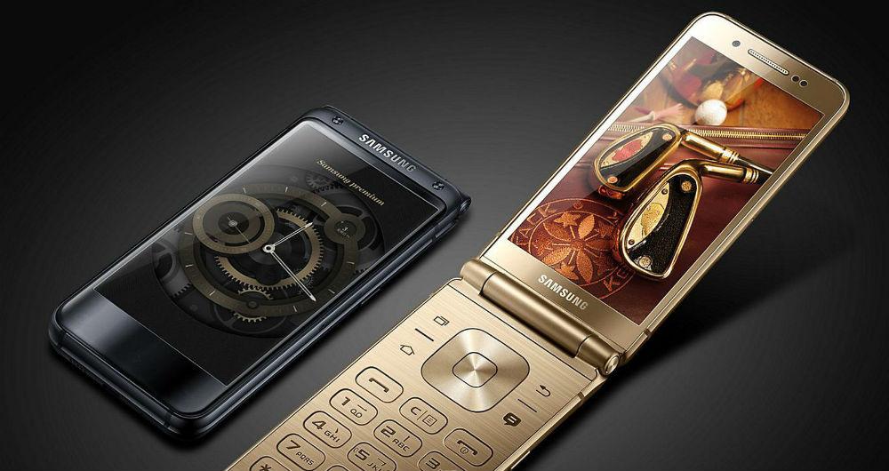 گوشی W2018