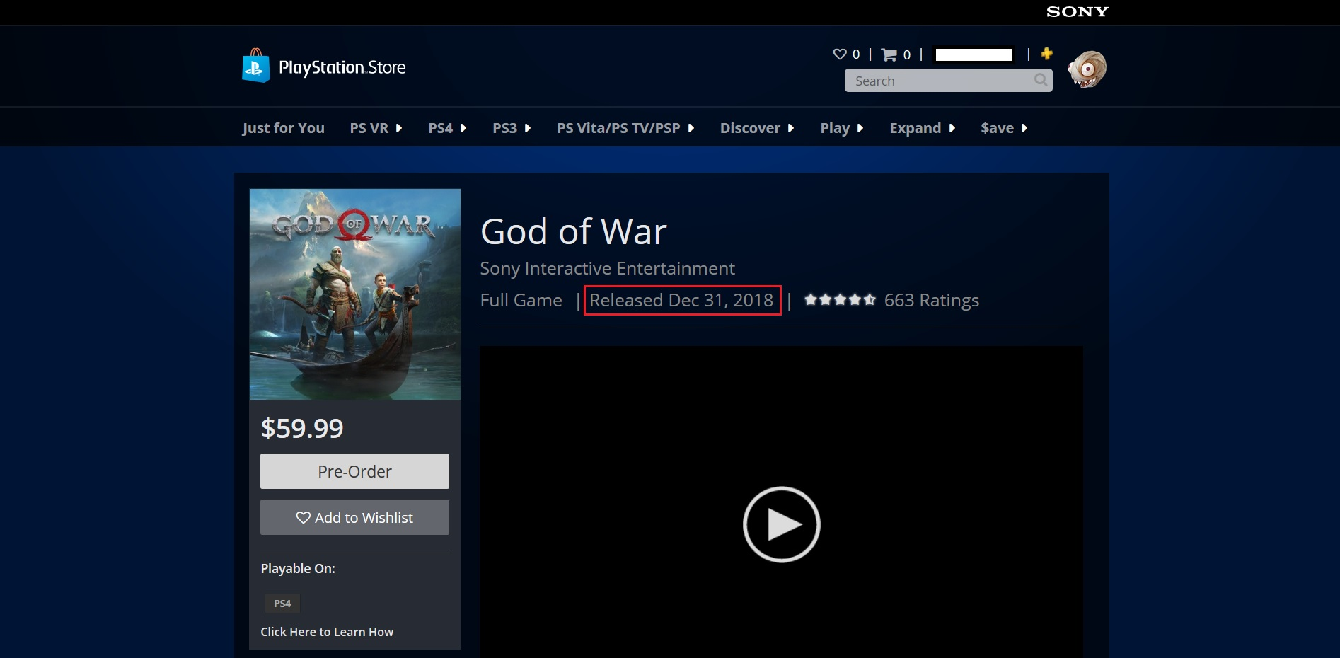 تاریخ انتشار بازی God of War مشخص شد