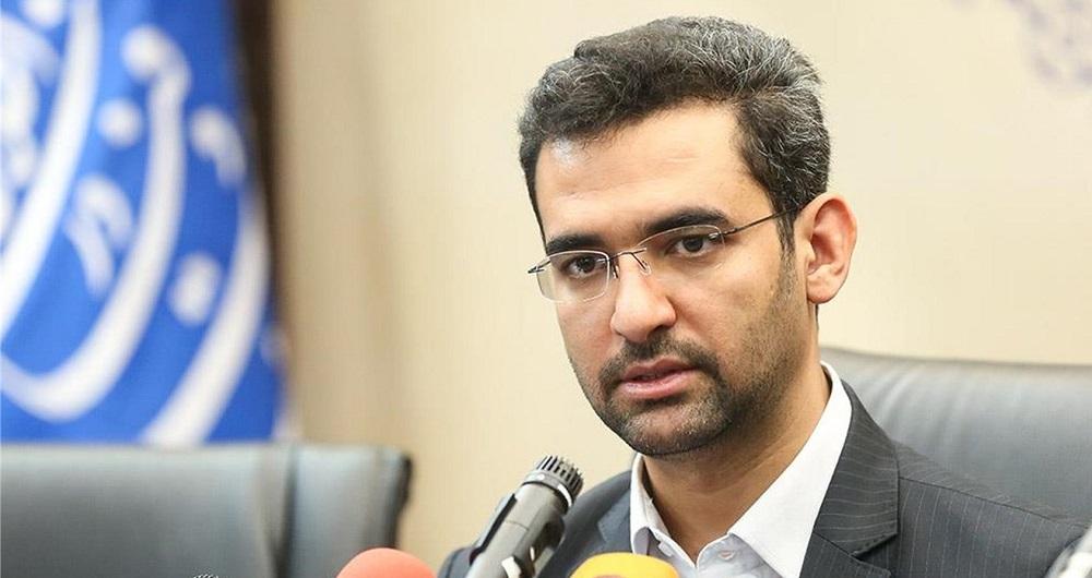 پیام رسان های ایرانی