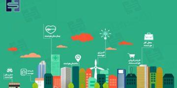 هوشمندسازی شهری