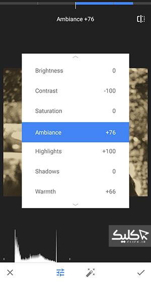 چرا Snapseed بهترین اپلیکیشن ویرایشگر عکس برای موبایل است؟